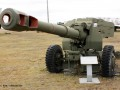 Военные заканчивают отвод вооружений калибром 100 мм - Генштаб