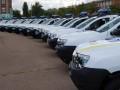 В Северодонецке полиция получила 34 новых автомобиля