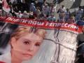 Фотогалерея: За Украину без репрессий. Оппозиция провела масштабное шествие в центре Киева