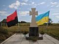 Украинцы в Польше напомнили о преступлениях Армии Крайовой