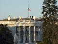 ЧП в Белом доме: нашли подозрительный пакет