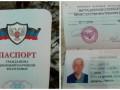 Под Новый год СБУ задержала боевика с паспортом ДНР