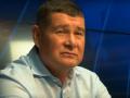 Прокуроры готовы встретиться с Онищенко в Британии - САП