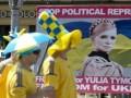 Тимошенко: Я горжусь нашими футболистами