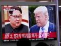 Встреча Трампа и Ким Чен Ына будет закрытой