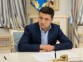 Президент Зеленский назначил новых судей в регионах: Список