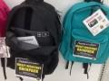 После терактов в США детям покупают пуленепробиваемые рюкзаки