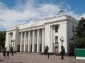В Раде создали депутатское объединение Крым