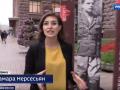 Из Украины выдворили журналистку за сюжет о Бандерштате