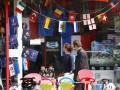 МИД Великобритании предупреждает об угрозе терактов на Евро-2016