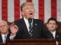 В Сети показали, как Трамп репетировал речь
