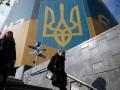 Украина попала в топ-50 по качеству человеческого капитала