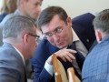 Луценко озвучил новые зарплаты главы ГПУ и прокуроров