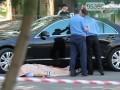 Найдена машина предполагаемых убийц мэра Кременчуга - СМИ