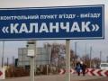 Украина до конца года