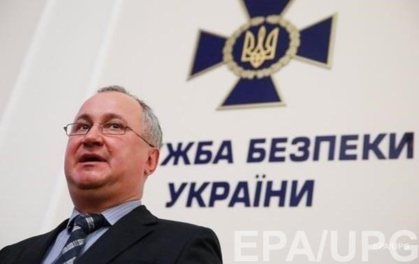 Глава СБУ заявил о своей отставке