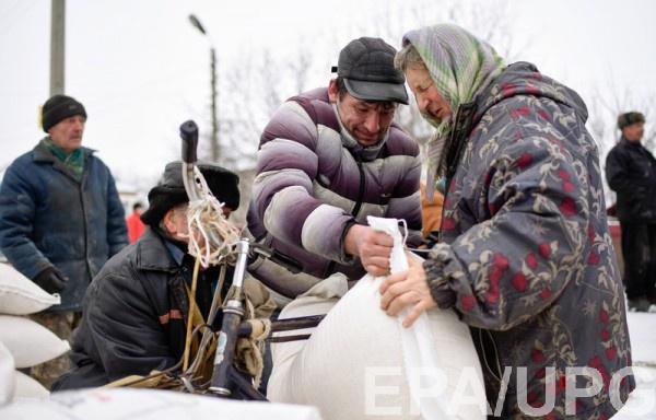 Жителям неподконтрольных Украине территорий добавят гуманитарной помощи в связи с началом зимы