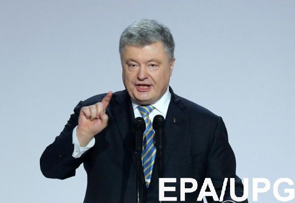 Порошенко просит сторонников брать на дебаты с флагами ЕС и Украины