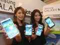 Презентация Samsung Galaxy Note 3 онлайн на Bigmir)net