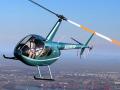 Uber запускает такси-вертолеты в бразильском Сан-Паулу