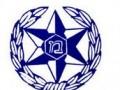 Полиция Израиля может обанкротиться