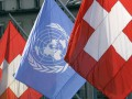 Швейцария оказалась на грани рецессии на фоне негативных событий в еврозоне