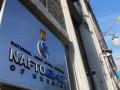 Кабмин ограничил полномочия правления Нафтогаза
