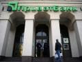 Спасение ПриватБанка обошлось каждому украинцу в несколько тысяч гривен