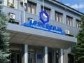 Россия отменила запрет на экспорт продукции Артемсоли