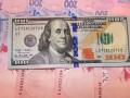 Почему Украине придется выпустить новые евробонды