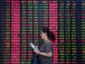 Торги в Японии и Австралии закрылись падением индексов