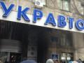 Безысходность: Укравтодор не может финансироваться извне