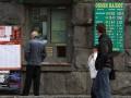 Зелень облетает: В каких банках еще остались доллары