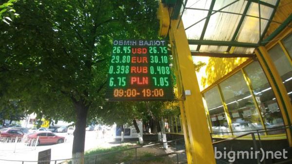 В обменниках утром, 12 июня, доллар можно купить по 26,75 грн