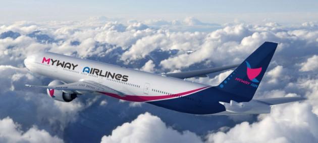 В Украину будет летать новая грузинская авиакомпания