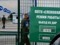 """В """"ДНР"""" рассказали, сколько людей пропустили за сутки через КПП"""