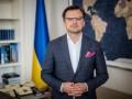 """Украина будет возвращать Крым и Донбасс """"креативно"""", - Глава МИД"""