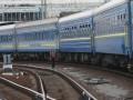 Гончарук рассказал о соглашении с Deutsche Bahn