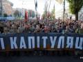 Итоги 15 октября: Ультиматум власти, план Б по Донбассу