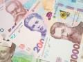 1,25 млн грн максимум: Кабмин ограничил зарплаты в госкомпаниях
