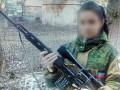 В Донецкой области задержали 20-летнюю сторонницу ДНР