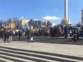 На Майдане собрались недовольные коррупцией в