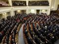 Верховная Рада начнет работу с рассмотрения семи законов о евроинтеграции