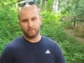 В Киеве поймали троицу наглых уличных аферистов