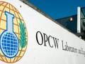 В ОЗХО заблокировали предложение России по списку химикатов