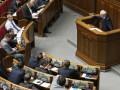 Депутаты Верховной Рады намерены рассмотреть закон о запрете дискриминации гомосексуалов