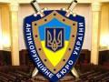 Пашинского и Жванию допросят в Антикоррупционном бюро - СМИ