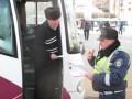 ГАИ Киева выявила троих пьяных водителей маршруток