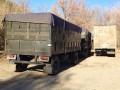 В Харьковской области СБУ не пустила в Россию 35 тонн сыра и мяса