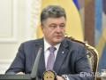 Встреча Порошенко с Фирташем в Вене длилась 28 часов - СМИ